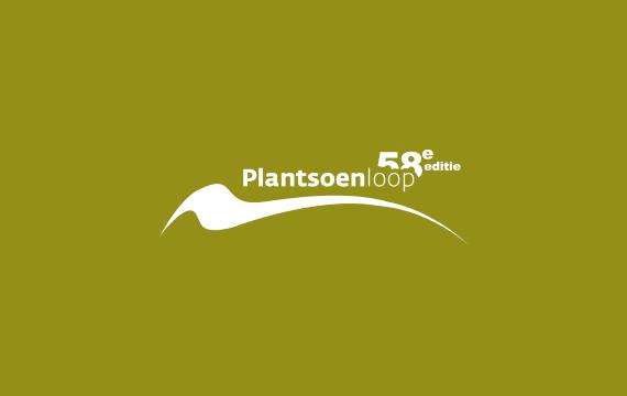 vormgeving logo groningen plantsoenloop